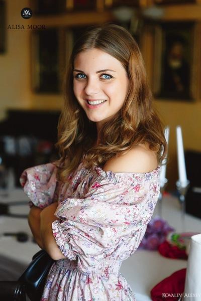 Julia Savinova