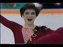 Олимпийские игры 1988 Фигурное катание пары Gillian Wachsman Todd Waggoner произвольная программа