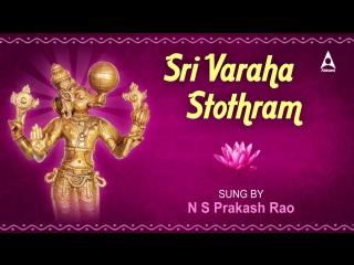 Sri Varaha Stothram ¦ Sri Varahi Slokas ¦ Devotional Songs ¦ By Prakash Rao