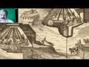 Технологии 17 века Горно добыча Золото ЮАР и шахты Анунуков