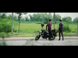 [Ep 11] Advance Bravely / Неудержимый [озвучка] UNCUT HD
