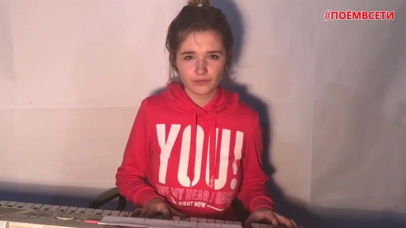 Elvira T - Не будь дурой (cover Анна Фещенко),красивая милая девушка шикарно спела кавер,красивый голос,отлично поёт,поёмвсети