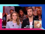 Gabriella Papadakis, Guillaume Cizeron, Vanessa James and Morgan Ciprès on Quotidien 18-03-27