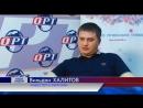 БИТКОИН В ОРЕНБУРГЕ Итоги недели ОРТ Планета