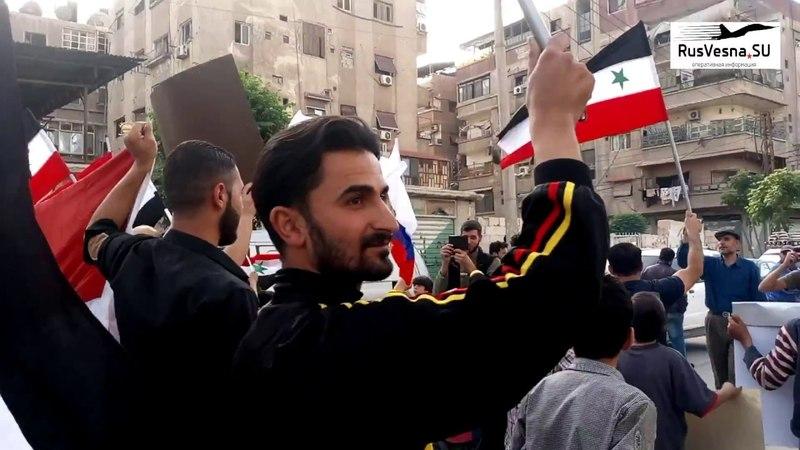 Уникальные кадры: Как тысячи сирийцев вышли на улицы в честь российских военных, прогнавших боевиков