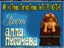 МФК - А.Б.Пугачева - Поет Алла Пугачева - ЛенТВ - 1976 - MD-720-HD - mp4