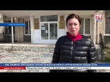 Корреспондент Марина Патрина следит за ходом выездных приёмов членов Совета Министров Республики Крым