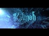 Kalmah - The Evil Kin (2018) (Official Lyric Video)