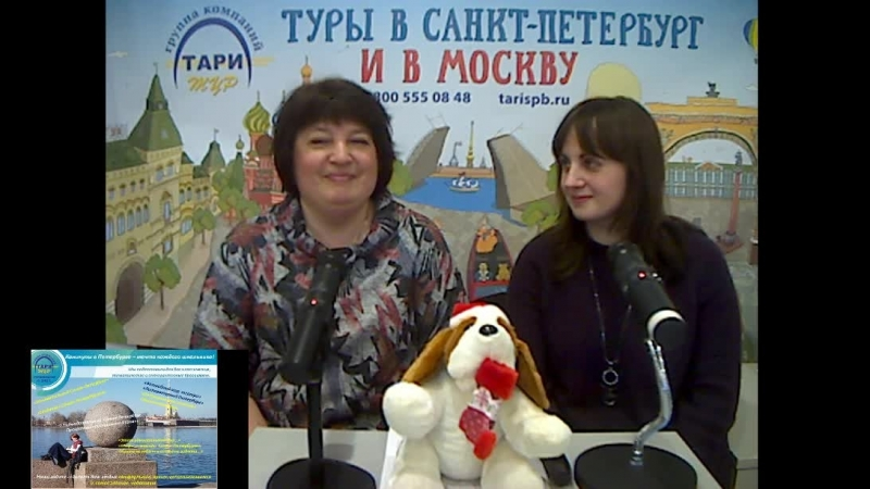 Вэбинар Школьные туры в Санкт-Петербург на весенние каникулы: гостиницы, новинки, хиты
