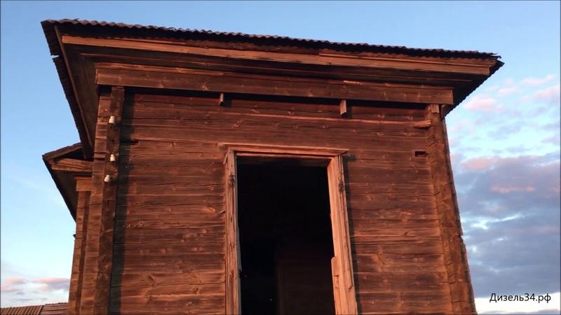 Забытый край серия 2 с Серпокрылово