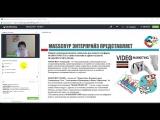 MASSCRYP РУЛИТ! ВЕБИНАР от 26 03 2018 Спикер Смирнова Нина