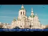 Церковь Спаса в Тюмени вернут православной епархии
