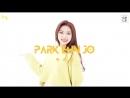 180411 [iMe Trainee] iMe girls Park Eun Jo(박은조)