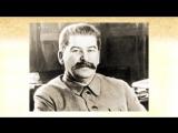 Цитаты Сталина, подтверждающие его гениальность и прозорливость.(СССР. Россия. история, знание)
