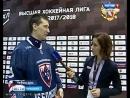 Россия 1| Хоккейный клуб «Чебоксары» провел домашнюю игру с саратовским «Кристаллом»