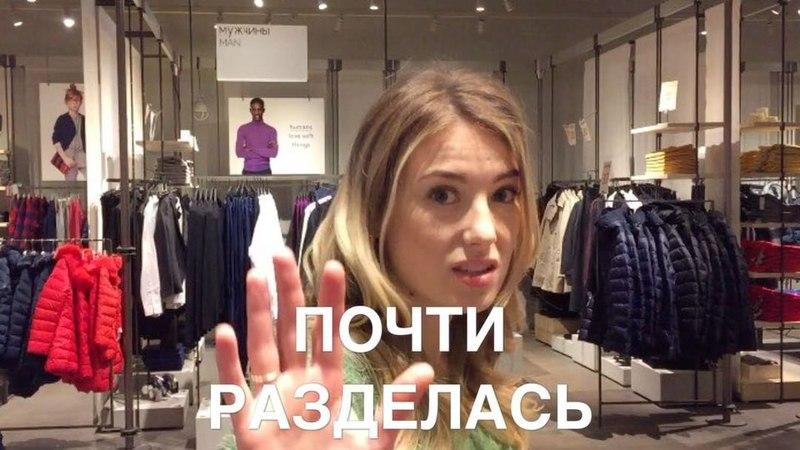 """Алла И Дима ❤️Муж И Жена on Instagram: """"Когда слишком большая очередь в примерочную 😂😂 жиза , согласны ?)) Кто так делает или наблюдал подобное -пи..."""