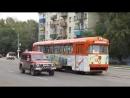 Трамваи Комсомольска-на-Амуре