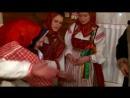Забытая свадьба. Документальный фильм о традициях русской свадьбы..360