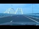 Проехал Керченский мост за 20 минут DSCN3097