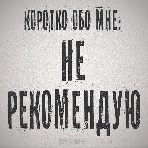 Алик Якубов Мамба