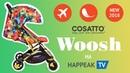 Легкая и компактная коляска Cosatto Woosh - новинка 2018. Полный обзор