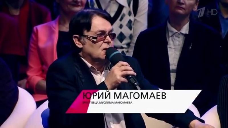 Семья из Сафонова рассмешила до слез полиграфолога программы «На самом деле»