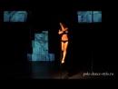 Яна Каторча Шоу 8D студии Pole Dance Style