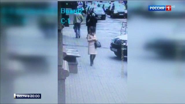 Вести в 20 00 • Названо имя сообщника убийцы Вороненкова