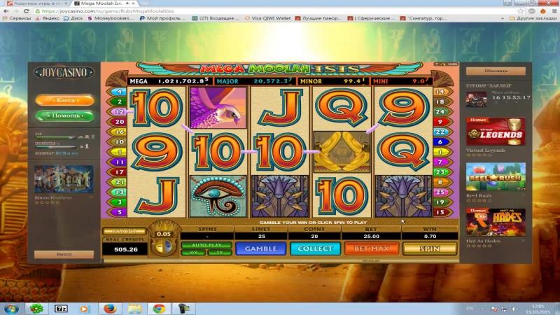 Идем играть в Джой казино после Арго - лудовод Джой