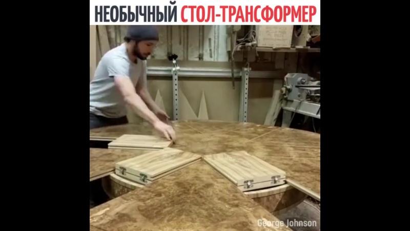 Стол-трансформер, который экономит пространство