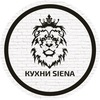 Кухни SIENA-МЕБЕЛЬ НА ЗАКАЗ СПб,Лен обл.