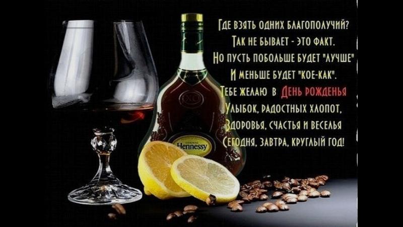 С ЮБИЛЕЕМ тебя поздравляем, Галина Николаевна Надеждинка.