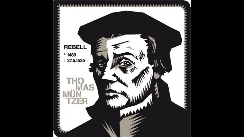 1524 - 1526 гг. - Крестьянская война в Германии во гл. с Т. Мюнцером