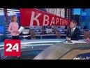 В России начался ипотечный бум ставки падают жилье не дорожает