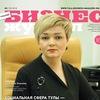 Тульский Бизнес-журнал