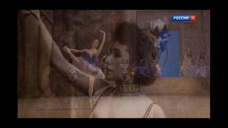 Абсолютный слух 260 (9№27) Музей Оперы в городе Парма. Карл Филипп Э. Бах. Балетный Египет.