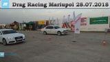 Гонки Мариуполь 28.07.2018 Drag Racing Mariupol 2018 №6