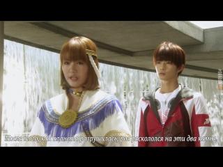 [dragonfox] Tensou Sentai Goseiger - Epic on the Movie (RUSUB)