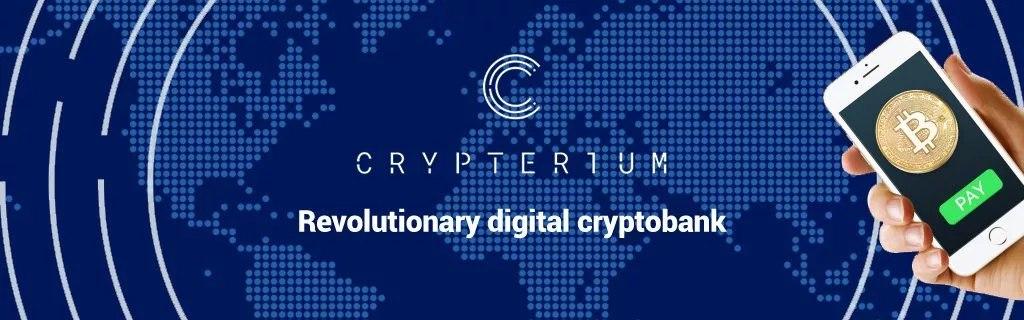 Crypterium - будущее мировой экономики.