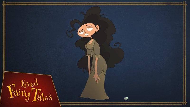 Исправленные сказки – Принцесса на горошине (озвучка OwlyOwlet)