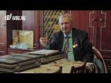 Космоархивариус Берников Владимир Иванович рассказывает о своей коллекции и знакомстве с космонавтами