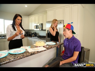 #pron reagan foxx (hot milf for his birthday)