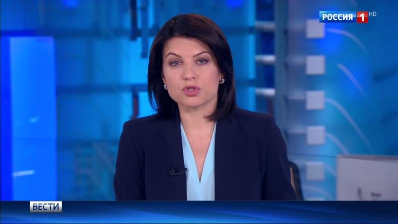Вести Москва • Московские врачи бесплатно проконсультируют желающих бросить курить