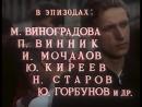 комсомольцы-добровольцы-vclip-scscscrp