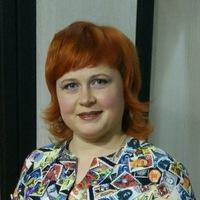 Алёна Гениатова