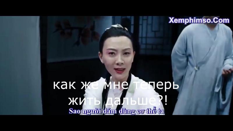 Про Дзен по китайски