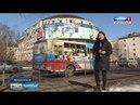 В Архангельске крупный пожар в ТЦ Фокус ликвидирован