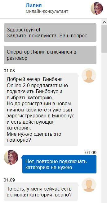 Банк открытие онлайн 2 0