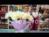 florist krsk 2