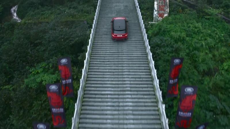 Range Rover Sport ¦ Dragon Challenge